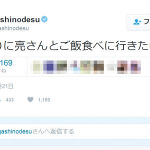 松本人志さん「謝罪せずにそのまま行けばよかった」 ロンブー田村亮さんの『Twitter』誤爆騒動を語る