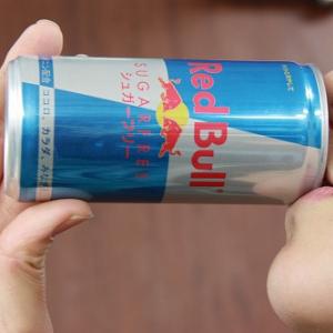 疲れた体に翼を授ける! あの『Red Bull』からシュガーレスが登場