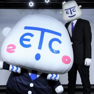 新しいETCキャラクターがデビュー! ガジェ通編集部へやってきたMr.ETCからETC2.0くんに引き継ぎ式を実施[PR]