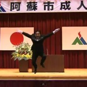 成人式で阿蘇市市長がAKB48の『フライングゲット』を熱唱 壇上からダイブ!