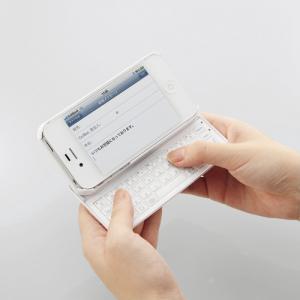 『iPhone 4/4S』と一体化! ポップアップ式ワイヤレスキーボード発売へ