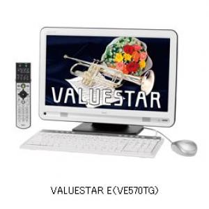 NEC、ネットブック『LaVie Light』とコンパクト一体型PC『VALUESTAR E』11モデル発売へ