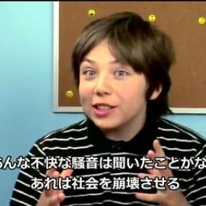 K-POPをアメリカの子どもに見せるとほとんどが「日本」と答える 「あんな不快な騒音は聞いたことがない」との意見も