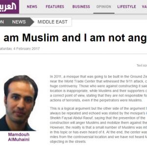 「イスラム7カ国は入国禁止」のトランプ大統領令にイスラム教徒ジャーナリスト「別に怒ってなどいない」