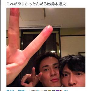 「これが欲しかったんだろ」人気声優・島崎信長&鈴木達央の密着2ショットにギャア!