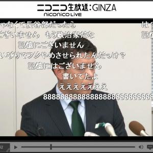 長谷川豊さん衆院選出馬表明会見で「『レギュラー週8本をなめんなよ』は書いてないかも。記憶にない」
