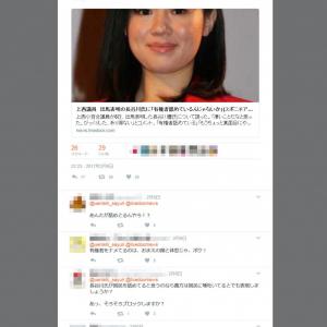 【おまいう大賞ノミネート?】上西小百合議員「有権者舐めているんじゃないか」 長谷川豊さんの出馬を厳しく批判