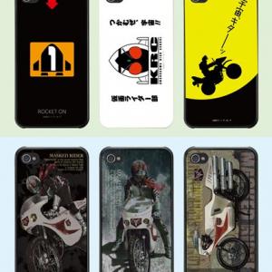 バンダイが『仮面ライダーフォーゼ/仮面ライダー1号 菅原芳人計画』の『iPhone』カバー予約開始