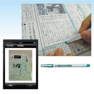 ペンで囲んでスマホで撮影 デジタル連動型筆記具『スマレコペン』発売