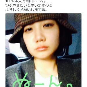 女優の清水富美加さんが突然の芸能界引退!? 理由は「幸福の科学に出家」か