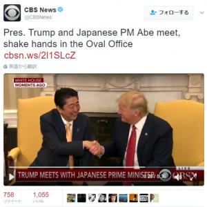 安倍首相の「プリーズ ルック アット ミー」が海外でも話題に じゃあなんて言えばよかったのさ?