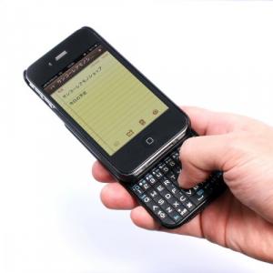 片手で操作できる! 縦型スライド『iPhone 4』キーボードケース