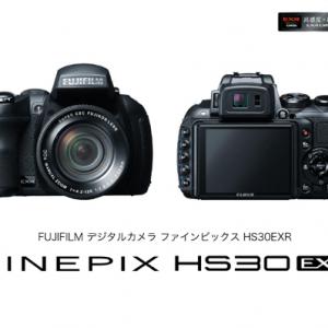 最大60倍! 富士フィルム 30倍マニュアルズームレンズ搭載『FinePix HS30EXR』発売