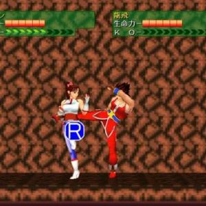 あの超名作レトロゲーム『飛龍の拳』がリメイクされていた? 実は……