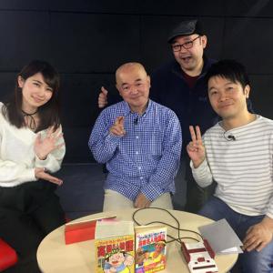 【ガジェ通日誌】あの高橋名人がガジェット通信にやって来た! (※追記:動画公開いたしました!)