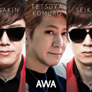 『AWA』でなぜか『YouTubeテーマソング』!? 小室哲哉がリアレンジして公開