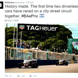 世界初のAIレーシングカーがデビュー 事故りはするもののそれなりのレース展開を見せる
