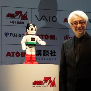 家庭用2足歩行ロボット『ATOM』が全70号で完成する『週刊 鉄腕アトムを作ろう!』が4月創刊へ 5社が『ATOMプロジェクト』を発表