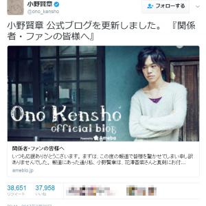 「私、小野賢章は、花澤香菜さんと真剣にお付き合いをさせていただいています」ブログで報告