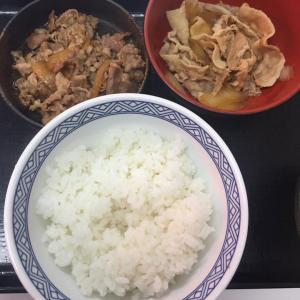 【注意!】プレミアムフライデー限定の吉野家「半丼」は「半額丼」ではありません!