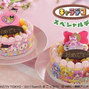 バンダイ『スマイルプリキュア』『たまごっち!』のひなまつりケーキを限定販売
