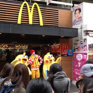 竹下通り騒然! 3月1日から『dポイント』が使えるマクドナルドにドナルドとポインコ兄弟が現れた