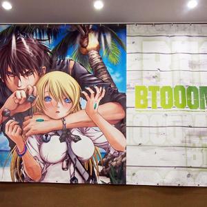 原作そのままのシステムに高橋名人も太鼓判! 3分間で手軽に楽しめるスマホゲーム『BTOOOM!オンライン』を発表