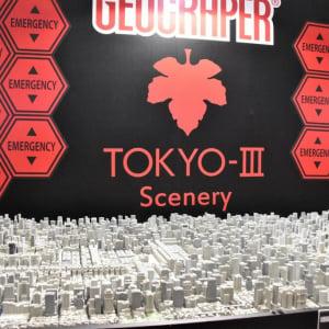 【エヴァ】すぐに見つけられる? 初号機と使徒がこの中に! 第3新東京市フィギュア