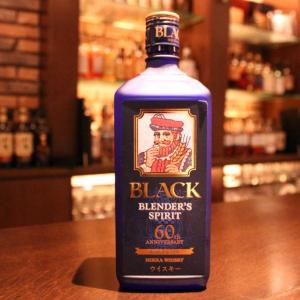 『キング・オブ・ブレンダーズ』と一緒に飲も! 『ブラックニッカ』発売60周年記念ウイスキー『ブラックニッカ ブレンダーズスピリット』が3月28日に数量限定再登場