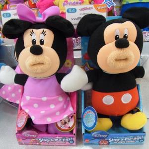 【トイEXPO2012】人気の歌うぬいぐるみ『シンガマジック!』がディズニーとコラボ