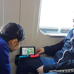 家族旅行にはトランプと『Nintendo Switch』を持って行くのがいいかもしれない