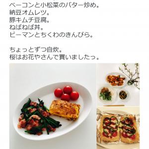清水富美加さんが9日ぶりに『Twitter』を更新 料理の画像をアップする