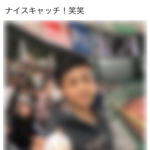 【WBC】山田哲人選手のホームラン性の打球をキャッチしたファンの画像が『Twitter』にアップされる