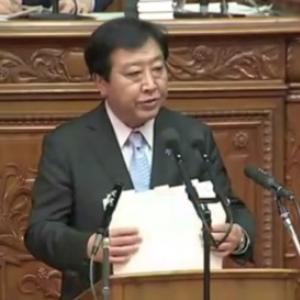 橋下大阪市長に対する野田総理の「シロアリ」発言の詳細(書き起こしと動画)