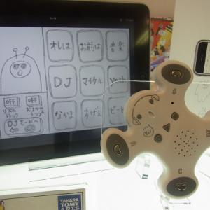 【タカラトミー商談会】人間の体を楽器にするおもちゃ『にんげんがっき』が人気のラップiPhoneアプリ『ラップムシ』とコラボ