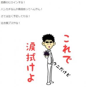 「自分の都合のいいように解釈した」  相方・石田明さんが語るノンスタイル井上裕介さんの謝罪会見