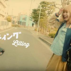 まねきケチャ主演 映画「リルティング」予告編が公開される