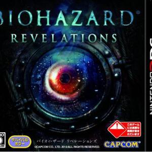 【ソルのゲー評】1作目を思い出させる閉鎖空間サバイバル『BIOHAZARD REVELATIONS』