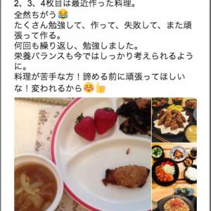 「6年前と全然ちがう」ダレノガレ明美の料理への努力がすごい! 料理苦手女子は見習おうぜ