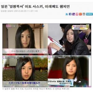 日本の美人すぎるボクサーに海外ネットユーザーもメロメロ「日本を応援しちゃうぞ」