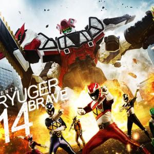 4月スタート 完全新作『獣電戦隊キョウリュウジャーブレイブ』登場合体ロボが早くも商品化
