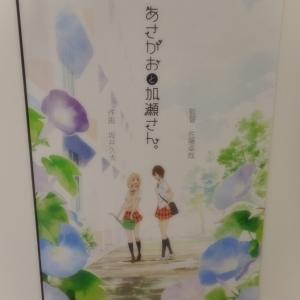 『百合展2017』を拝観しよう! ~業界横断百合イベント再臨~