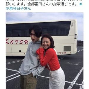 「全部福田さんの指示通りです」 菅田将暉さんと小泉今日子さんのツーショット写真「いいね!」が10万を突破
