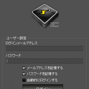簡単! 高画質!! 『Niconico Live Encoder』について聞いてみた!