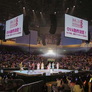 まさかのCGライブ! 『美男高校地球防衛部LOVE!』に新展開 生徒会も歌って踊る![オタ女]