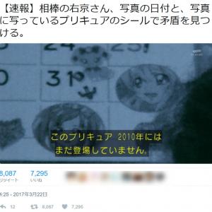 【相棒】右京さんが『プリキュア』シリーズを完全に識別! 衝撃の最終回が話題