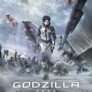 アニメ映画『GODZILLA』に新情報! サブタイトルは「怪獣惑星」で「2万年後の地球」が舞台