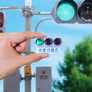 """ちょっと欲しい……光るミニチュア""""信号機""""がガチャで発売! 製造メーカーまでわかるリアル仕様"""