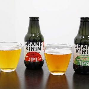 【クラフトビール】どんな味? 『グランドキリン JPL』『グランドキリン IPA』が3月28日に登場! 発売前に飲んでみた