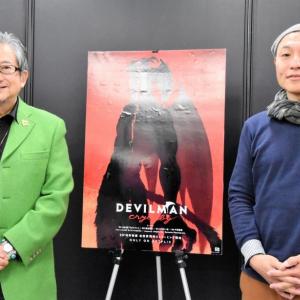 『デビルマン』新アニメ主人公は飛鳥了 リアルな現代が舞台……永井豪✕湯浅監督 生対談で新情報続々